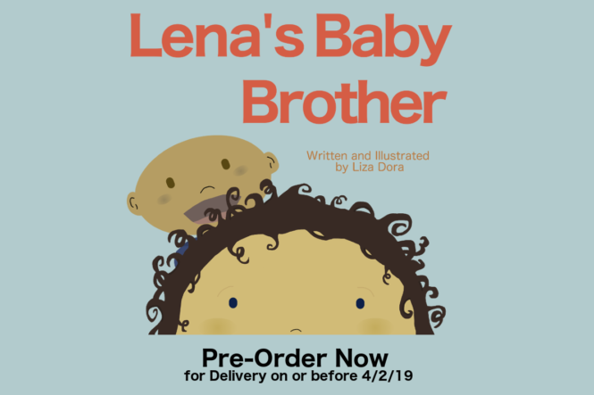 LBBCover preorder